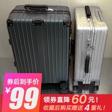 Trunk, male and female pull box, student suitcase, retro rectangular, 20 aluminum frame, 24 universal wheel, 28 inch password box.