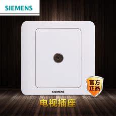 Розетка телевизионная Siemens