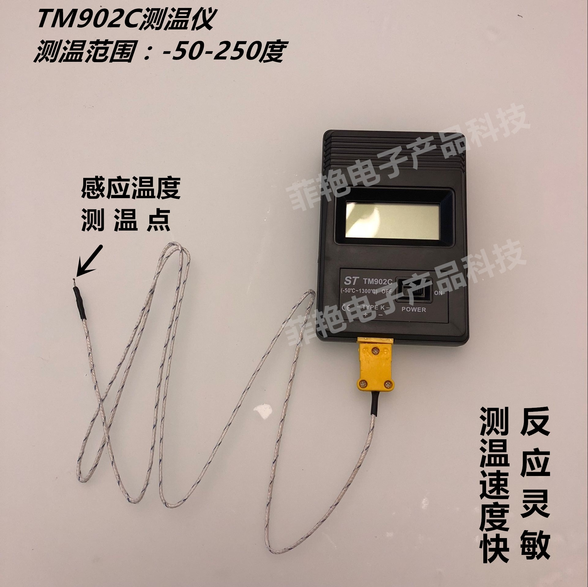Tm902c Thermocouple Typek Amplifier Electronicslab