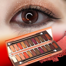 12 Color Eyeshadow, matte, naked makeup, earth color, young girl, Korean ins evaluation network, red lazy beginners complete set.