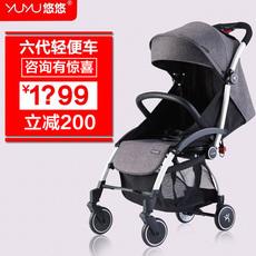 Четырёхколёсная коляска Yuyu Yuyu6