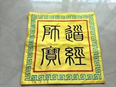 Изделия с вышивкой