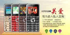 Мобильный телефон Yoord