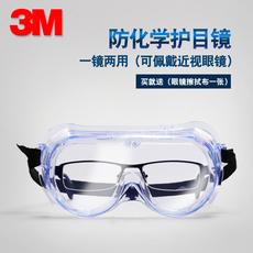 Защитные очки 3m 1621 3M1621