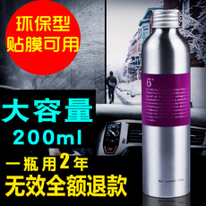 Detergent for cars Sec speed