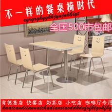 Мебель для столовых Huaxing steel wood