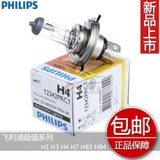 Лампочка для авто Philips H7 H1