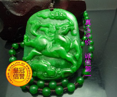 Сувениры и украшения с изумрудом