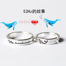 52 Hertz ring / exotic love open Sterling Silver Lovers ring, a pair of lettering students on Valentines Day gifts