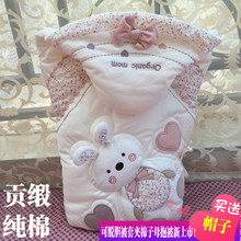 The baby is wrapped in pure cotton, autumn and winter, children go out, thick bags are neonate, spring, summer, thin cotton, and quilt blanket.