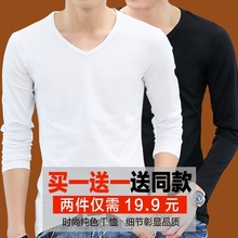 Solid V-neck in spring and Autumn