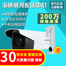 IP-камера HIKVISION 200 DS-2CD3T25D-I5 50