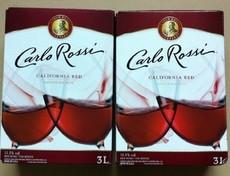 Коллекционные коробки, Бутылки, Банки Carlo Rossi