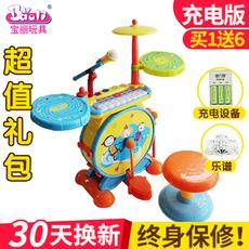 Детская барабанная установка Polaroid 1402