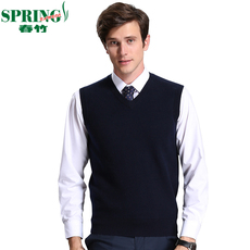 Men's sweater The spring bamboo esb75178
