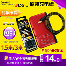 Стилус NEW 3DS 3DSLL 3DS USB