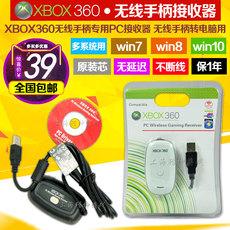 Провод XBOX360 PC WIN10