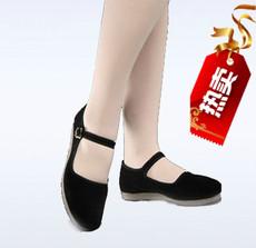 обувь для танцев Its own