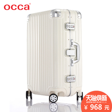 Чемодан Occa DL/1189 PC