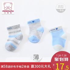 детские носки Minimoto ya0512234 6-12 1-3