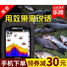 рыбопоисковый эхолот Yue Qi ff718l