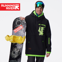 RUNNINGRIVER rushing outdoor single board, double board waterproof and breathable men's snowboarding soft shell Hoodie G6225