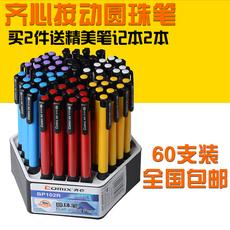 Декоративная ручка