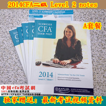 ���µ�؛2014��CFA����Level 2 II notes schweser study A�ײ�
