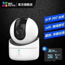 IP-камера Fluorite C6H 360