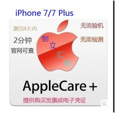 батарейка Apple Applecare+ Care+applecare Iphone/ipad