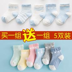 Baby socks Dokotony dktn17b00001 6-12 0-1-3