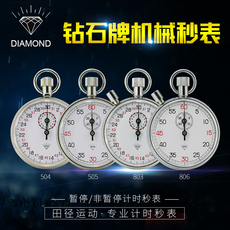 Stopwatch DiamondMax m/504 504 504 162