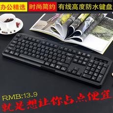 Клавиатура Hiz USB KB101