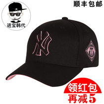 South Koreas purchase of authentic MLB Baseball Cap Black Got Tin paragraphs with NY Yankees cap Hat ladies windproof sunshade