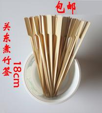 бамбуковые палочки NET times GQ/01 18cm/800