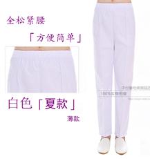 Uniforms for nurses Xin Yi Mei