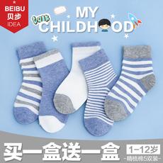 детские носки Shell step 6006 0-1-3