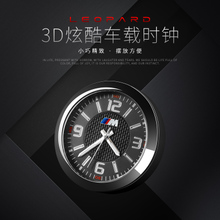 Beauty leopard, vehicle clock, night light, high precision electronic quartz watch, personality, creative car accessories, automotive accessories.