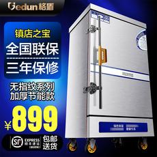 Кухонное оборудование Gedun 12 24