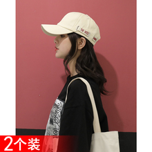 Hat Women Korean Chaobai Duck Tongue Cap ins Chaobai Fashion Baseball Cap Sunshade Male Spring and Autumn Sunscreen Sunhat
