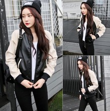 South Korea ulzzang spring and autumn student leather
