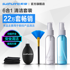 Комплект для чистки цифровой техники Suo