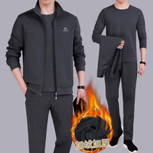 Sportswear set up for men, spring and autumn, winter, men's casual wear, father's wear, three sets of middle-aged sportswear men.
