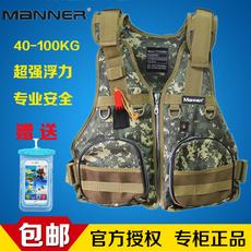 Спасательный жилет Manner qp2026