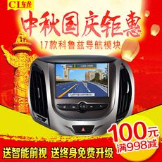 Мультимедийная система с GPS Ymax 17