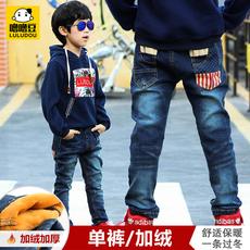 детские штаны Lulu bean kz8002a