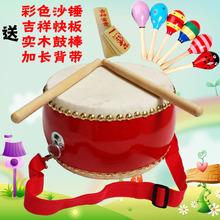 56 8 10 inch cowhide drum adult big drum kindergarten children toy drum 0-3 year old small drum percussion instrument
