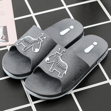 New beach slippers for outdoor summer