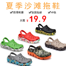 Star Moon Shadow anti slip soft bottom breathable Baotou trend cave shoes