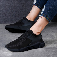 All-black sneakers, thick sole, skid-proof and wear-resistant single-net running shoes, thin outdoor deodorizing mesh shoes, working shoes
